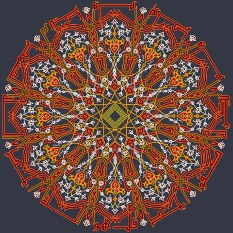 20120519-032117 AM.jpg